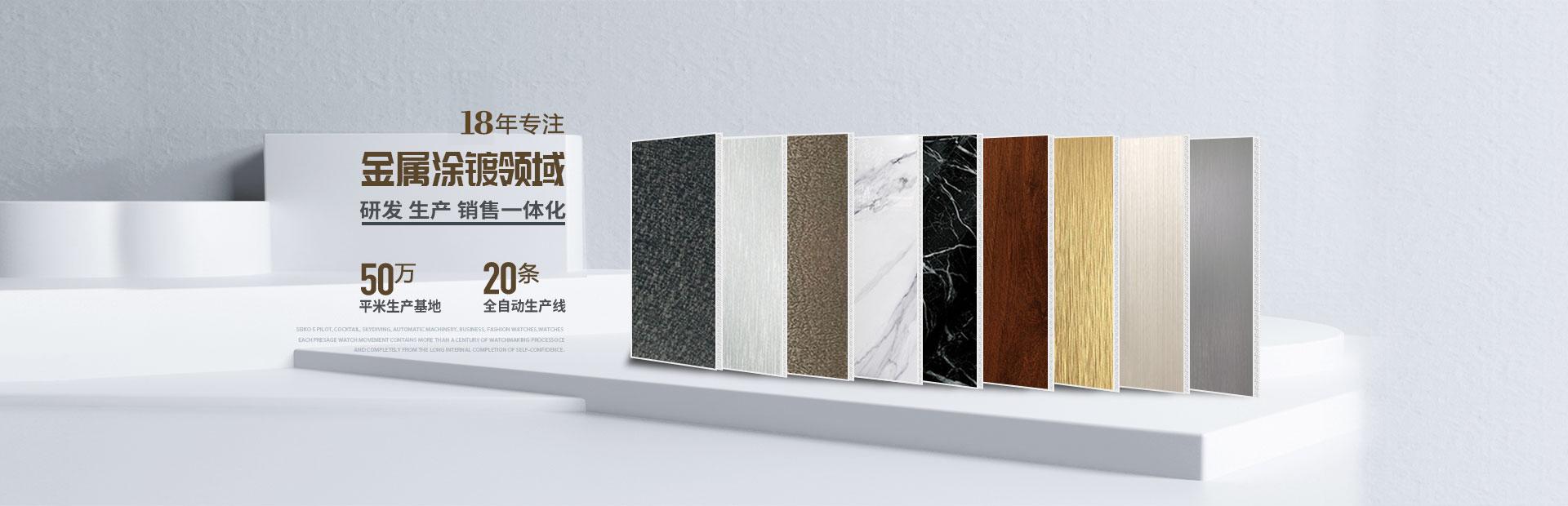 装饰彩涂钢铝卷板A2金属复合板厂家-河北蓝天u+品牌