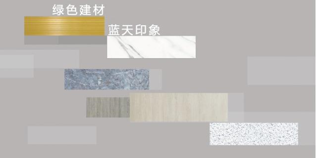 河北燕赵蓝天【u+】金属装饰板高清画册