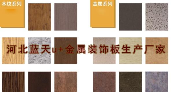 金属印花复合装饰板广泛应用于各种装修用途