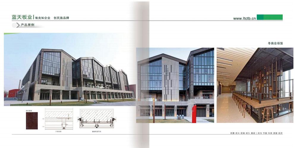 河北燕赵蓝天板业-U+金属印花装饰板-铝板钢板木纹大理石纹仿古纹 (13)