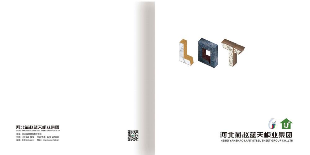 河北燕赵蓝天板业-U+金属印花装饰板-铝板钢板木纹大理石纹仿古纹 (1)