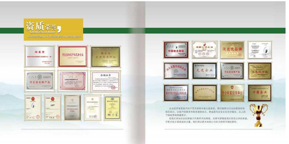 河北燕赵蓝天板业-U+金属印花装饰板-铝板钢板木纹大理石纹仿古纹 (4)