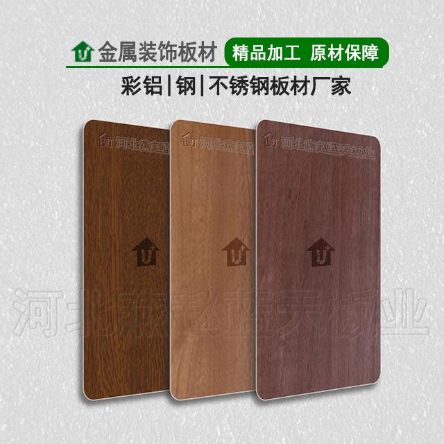 金属装饰板厂家-河北燕赵蓝天彩涂钢板铝板不锈钢板规格全来电定制5